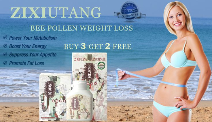 100% Authentic & Natural Zi Xiu Tang Bee Pollen® Diet Pills On Sale, Lowest Price, Safe and Effective, FREE SHIPPING!