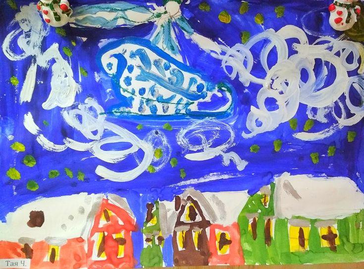 Зимний городской пейзаж. Рисунок. Гуашь. ребенок 6 лет.