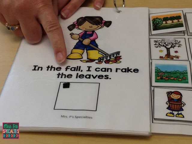 Interactive books to practice fall vocabulary and language. These books improve students' attention and participation. Interactive books are perfect for special education classrooms, speech therapy, students with autism and students with language based disorders.