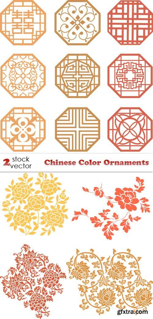 Vectors - Chinese Color Ornaments