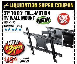 37 In. To 80 In. Full Motion TV Wall Mount