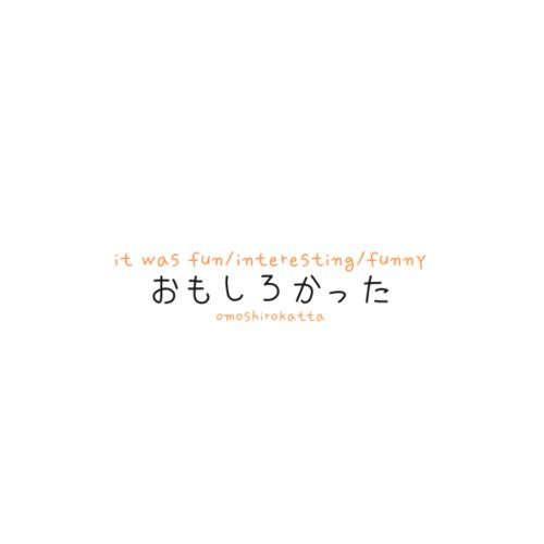I Love You Quotes Japanese : japanese quotes japanese phrases study japanese learning japanese ...