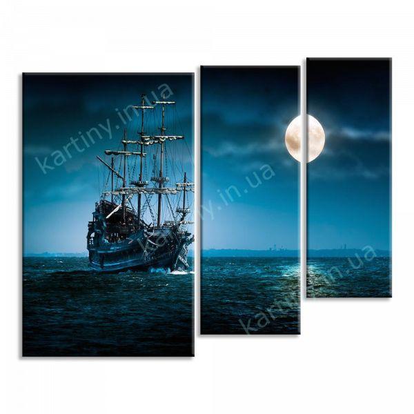 Картина Корабль под луной