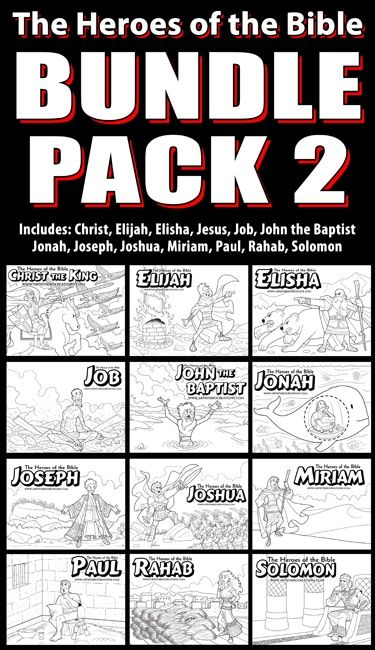 The Heroes Of Bible Bundle Pack 2 Coloring PagesJohn BaptistThe