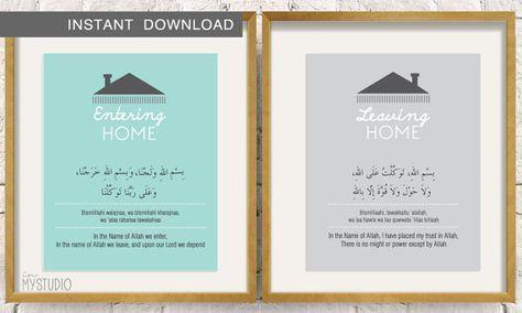Instant Download Entering & Leaving Home Dua. by inmystudioo