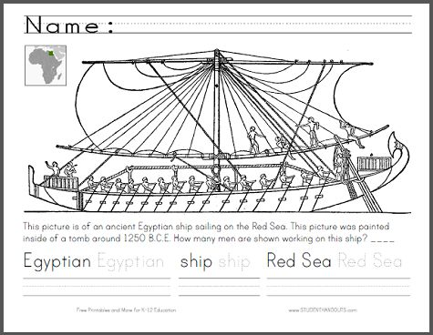 Ancient Egyptian Ship Worksheet Student Handouts Ancient Egyptian Spelling And Handwriting Egyptian