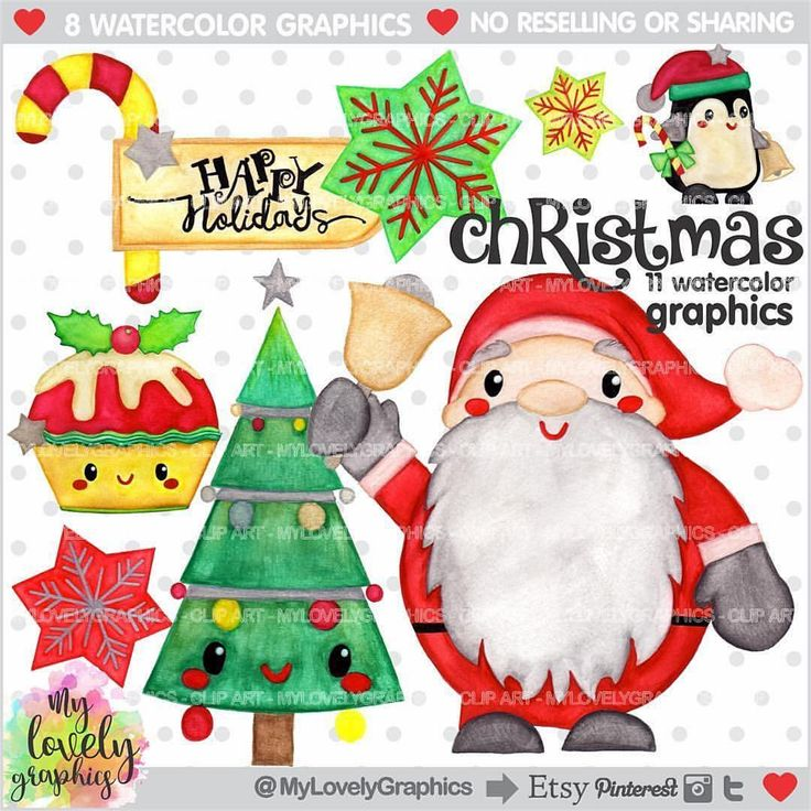 🎄Christmas Cliparts 🎄 ✨Watercolor technique with a sketch touch! 💟Personal and Small Commercial Use 💟 💜Find it: www.MyLovelyGraphics.Etsy.com #etsy #scrap #scrapbooking #scrapbook #party #partytime #partysupplies #partydecorations #planner #plannerlove #plannercommunity #plannergoodies #happyplanner #kawaii #planners #plannergeek #plannergirl #planneraddict #planneraccessories #plannerjunkie #planwithme #makingcards #cardmaking #clipart #graphicdesign #graphic #watercolor #christmas