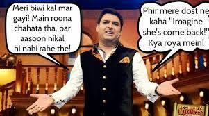 kapil's jokes