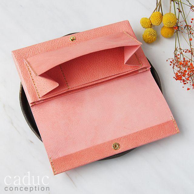 送無!スマート長財布・ピンク(ヤギ革ワックス仕上げ) 美しい所作と、断捨離でお財布美人に!薄い長財布