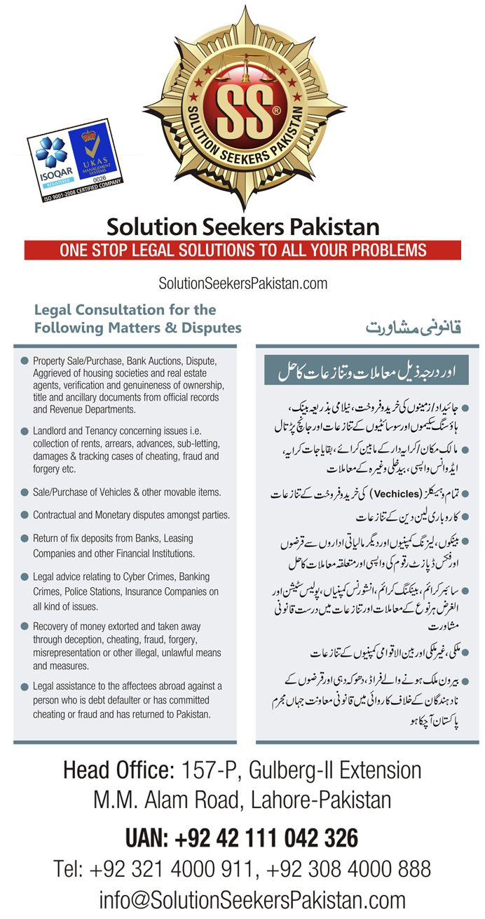 Solution Seekers Pakistan One-Stop Legal Solutions to All Your Problems.  For Queries: Tel: +92 321 4000911 UAN: +92 42 111 042 326 http://solutionseekerspakistan.com/  #Lahore #Karachi #Pakistan #Legal #Disputes #Services #Property #Consultation #Businessmen #Overseas #Law #LawFirm #Debts #Collections