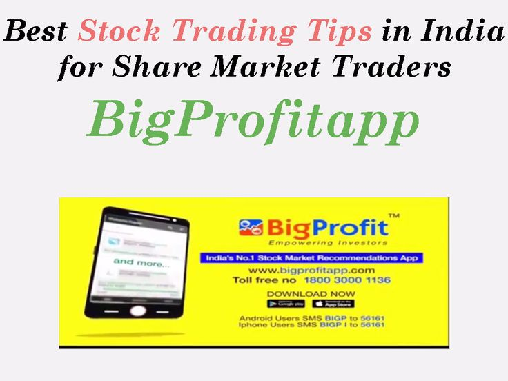 Stock options brokers firms london