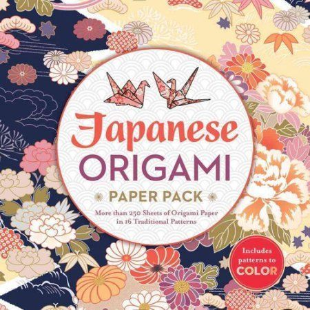 Japanese Origami Paper Pack: More Than 250 Sheets of Origami Paper in 16 Traditional Patterns, Includes Patterns to Color