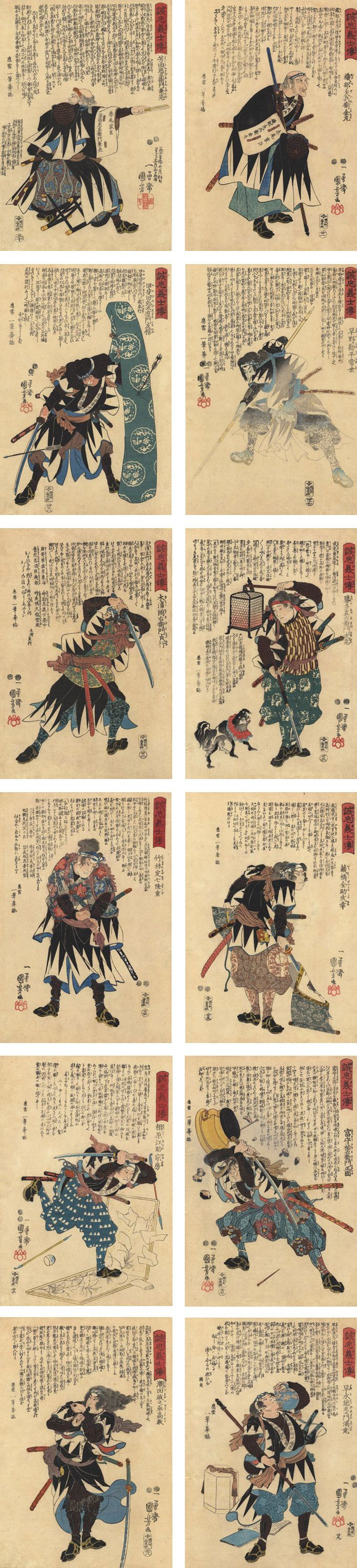 Storia di valore dei samurai e della loro lealtà verso il loro lord