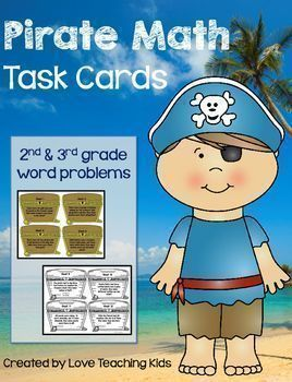 There are 12 treasure chests in color and in black and white. Your students will have fun working on these math word problem task cards. These are for 2nd and 3rd graders and include basic math operations.