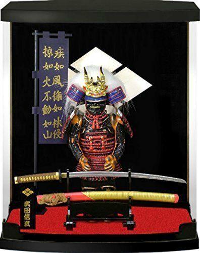 New! Takeda Shingen Sengoku Warrior Mini Figure Samurai Japan F/S