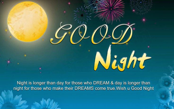 Here, we have shared 100+ Latest Collection of sweet and meaningful good night wishes.