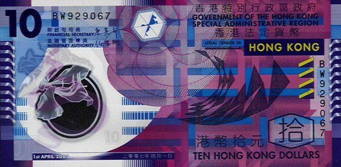 Bankjegy: 10 Hong Kong Dollars (Hong Kong) (2007-2014 Issue Government Of The Hong Kong) Wor:P-401a