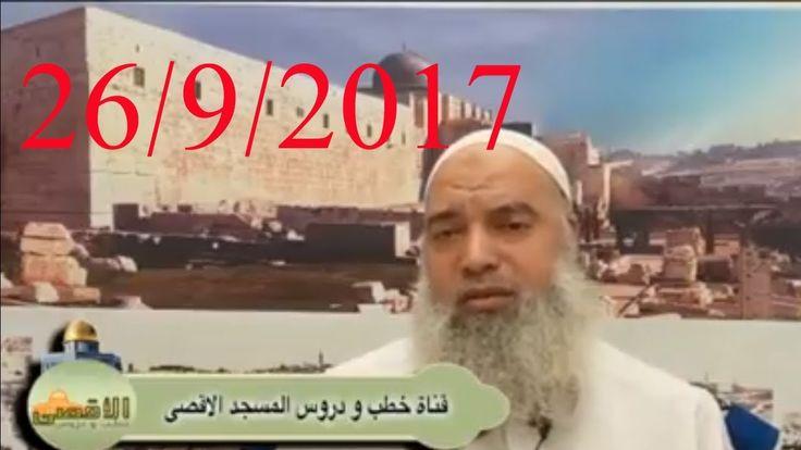 خالد المغربي   فجور فى بلاد الحرمين شذوذ فى وادي النيل   واذا اردنا ان ن...