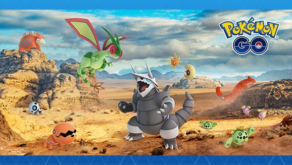 Lunatone and Solrock lead the charge as Rock- and Ground-type Pokémon from the Hoenn region arrive in Pokémon GO