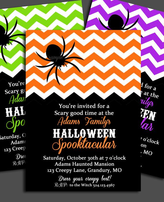 Halloween Party Chevron Invitation Printable Or Printed