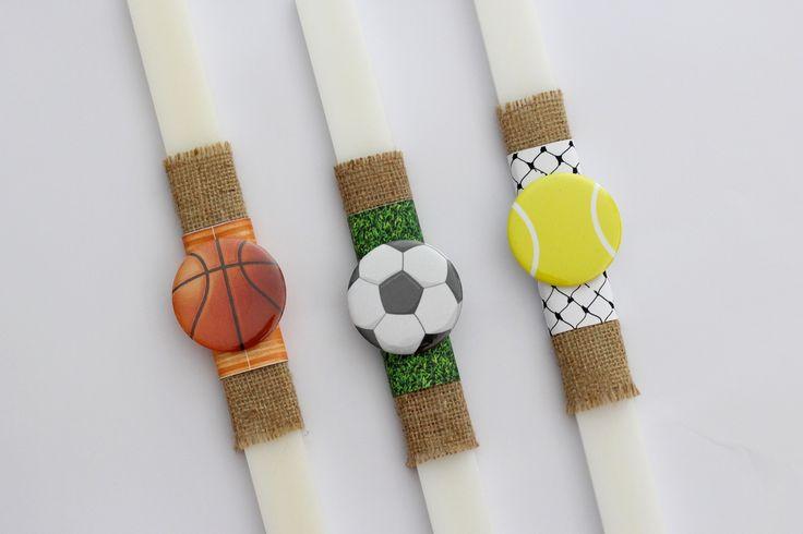 Λαμπάδες για τους κολλημένους με τη μπάλα... μπάσκετ, ποδόσφαιρο ή τέννις