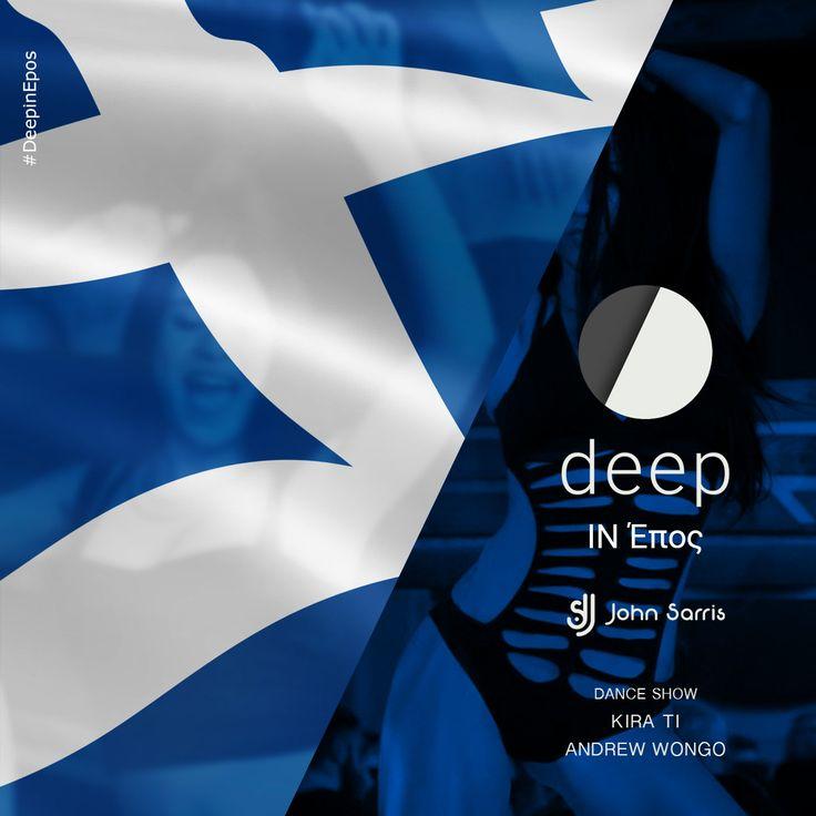 Γιορτάζουμε την 28η Οκτωβρίου με μια βραδιά… Έπος! #DeepinEpos #28iOktovriou #EpicNight