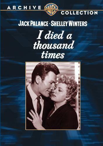1955 SAYONARA James Michener Fierce Tender Tale of Love and War Paperback