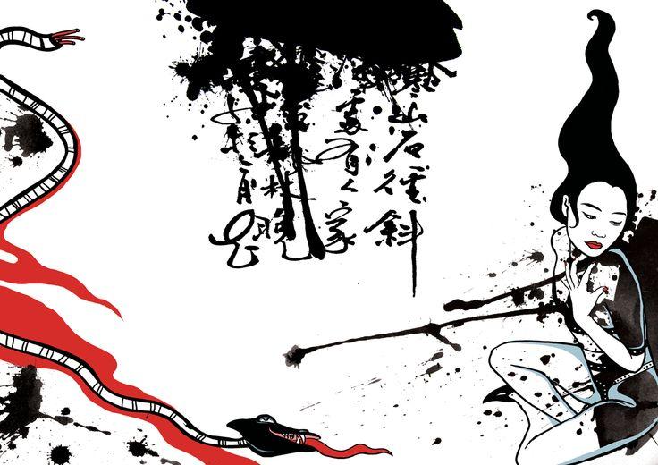 Splashes!  Asian girl series. #asian #japanese #girls #sexy #splash #bodyart #miumau #erotic #art #illustration