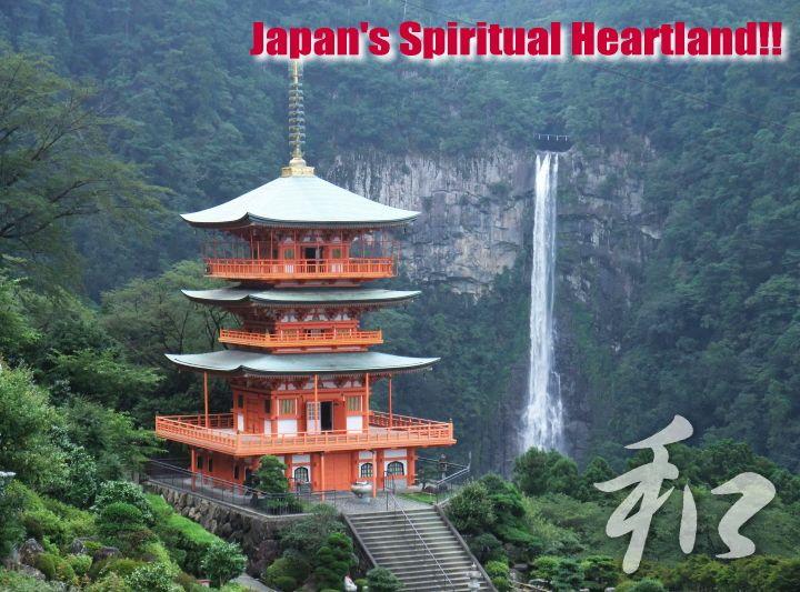 Nachi Katsuura Town Tourism Association|(World Heritage)Nachi-Katsuura Town Tourism Association in JAPAN