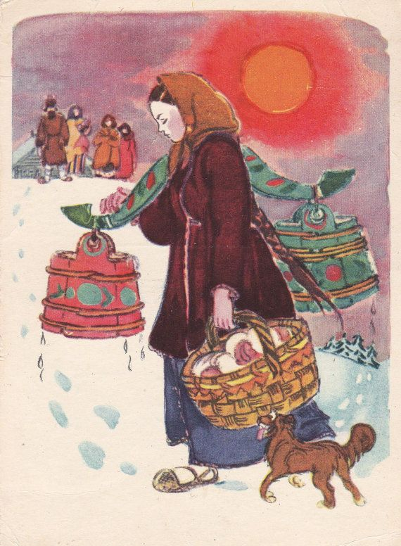 "Signed. Postcard Illustration by Mavrina for Russian Folk Tale ""Morozko / Father Frost"" - 1959, Izogiz. Condition 1/10"