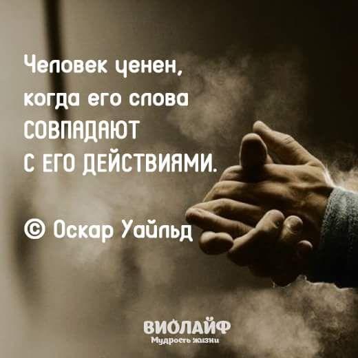 Да и аминь даже если и ошибаеться