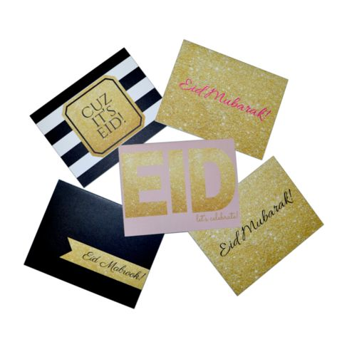 Glitter & Gold Eid Cards