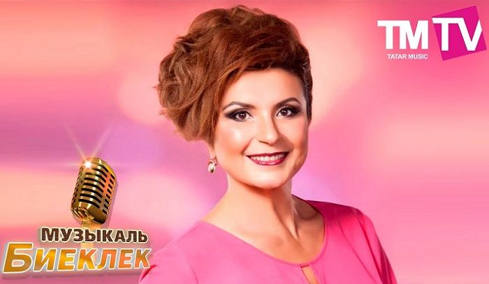 Музыкаль Биеклек 25.12.16 http://tatbash.ru/tatarskie/sborniki/5103-muzykal-bieklek-25-12-16