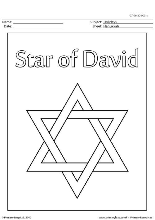 hanukkah printable worksheet hanukkah also known as the festival of lights and feast of dedication is an eight day jewish holiday