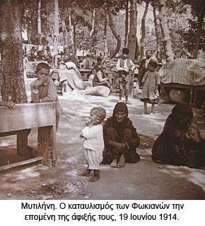 Greeks of Phocaea find refuge at Mytilene