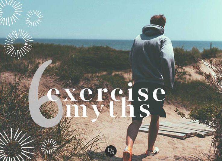 6 FITNESS AND EXERCISE MYTHS YOU SHOULD BE AWARE OF - Daily Guru