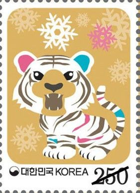 Korea's contribution to the Year of the Tiger New Year celebration in 2009 - News Archive 2009