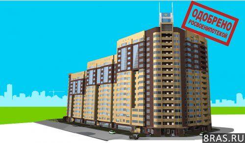 Предлагаем купить квартиру в Калуге в жилом комплексе «Галактика» | Калуга объявление №2505