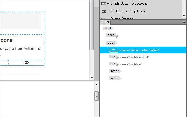 Bootstrapも標準化したDreamweaver CC 2015を使って、レスポンシブデザインを爆速で作る方法 | 株式会社LIG