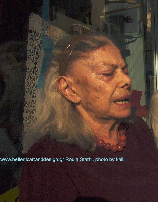 """η """"μουσα""""Ρούλα Στάθη -ειναι η πρωτη γυναικα σχεδιαστης υψηλης ραπτικης και ρουχου μεγαλης παραγωγης που εμπνευστηκε απο τους διακοσμους - συμβολα - μοτιβα των εθνικων ενδυμασιων, κεραμικων,ξυλογλυπτων...κ.α., και τυπωσε υφασμα σε παραγωγη (μεταξοτυπια) - παραγωγης ελληνικης.  Το υφος της παραμενει συγχρονο και πολυ προσωπικο  αντιπροσωπευτικο της αισθητικης της εποχης της. Σχεδιασε και παρηγαγε και τις στολες της Ολυμπιακης Αεροποριας για πολλα χρονια μεσα στη δεκαετια του 70."""