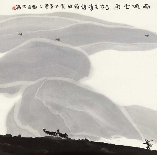 Jia Youfu(贾又福 Chinese, b.1942) 雨过云开 via more