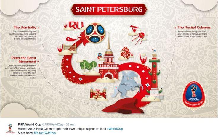 Медный всадник станет официальным символом Санкт-Петербурга на чемпионате мира по футболу 2018. Этот чемпионат станет первым в истории проведения, в рамках которого для городов-организаторов будет создан фирменный стиль, а не просто постеры и эмблемы.