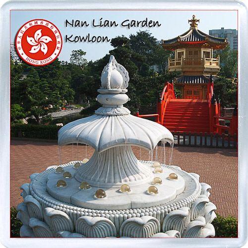 Acrylic Fridge Magnet: Hong Kong. Nan Lian Garden. Kowloon