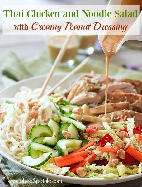 Cool and Crunchy Thai Chicken and Noodle Salad with Creamy Peanut Dressing!  Makes enough to feed your family and then some!
