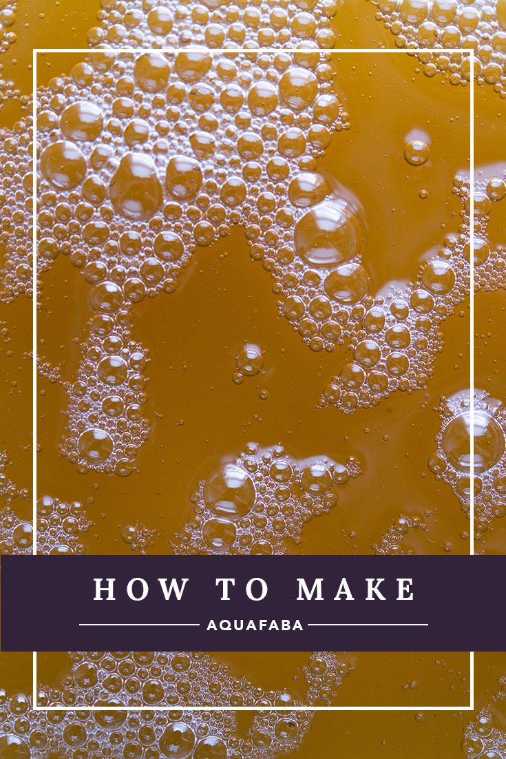 About Aquafaba & How To Make Aquafaba | Aquafaba is the liquid found in cans of chickpeas and other beans and legumes. It's taking the vegan world by storm as an egg replacer and it whips up just like egg whites for vegan meringues. Click to learn more about this miracle liquid and learn how to make your own in the slow cooker. It's SO easy!