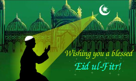 Eid ul fitr 2017 Wishes, Messages, Images, Pictures Free Download. Eid mubarak 2017 images download. Eid ul fitr wishes messages. Eid al fitr 2017 wishes.