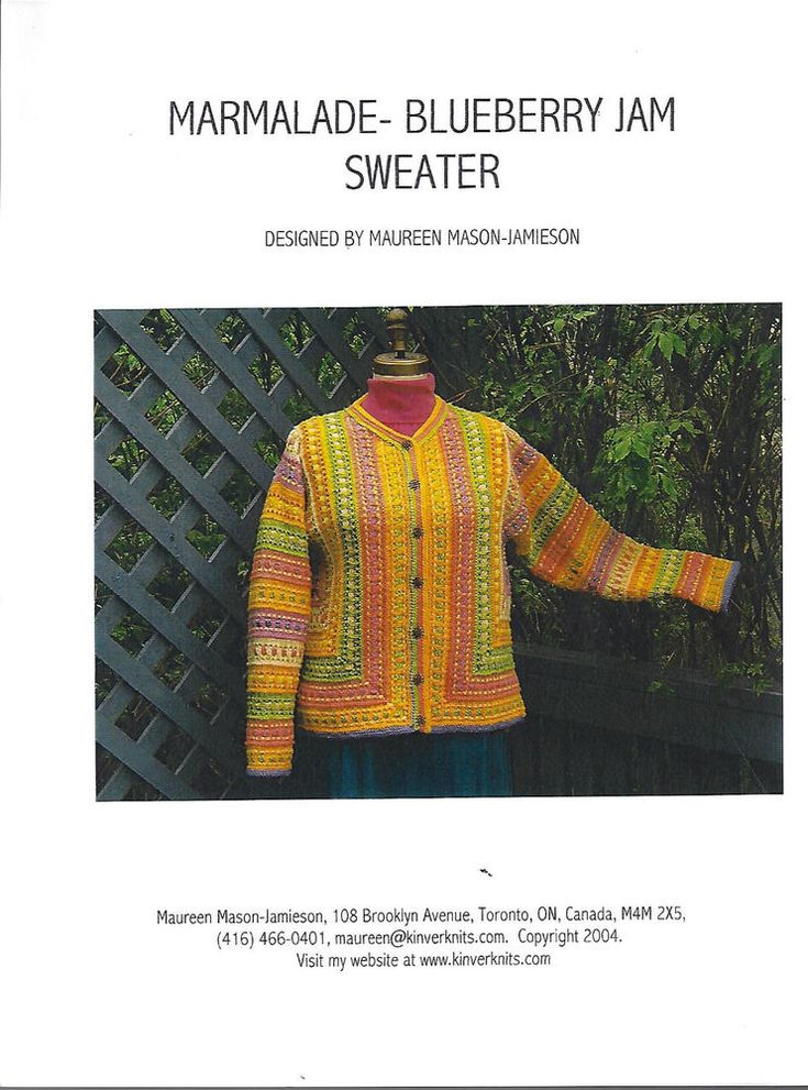 Marmalade-Blueberry Jam Sweater knitting pattern Maureen Mason-Jamieson cardigan #MaureenMasonJamieson