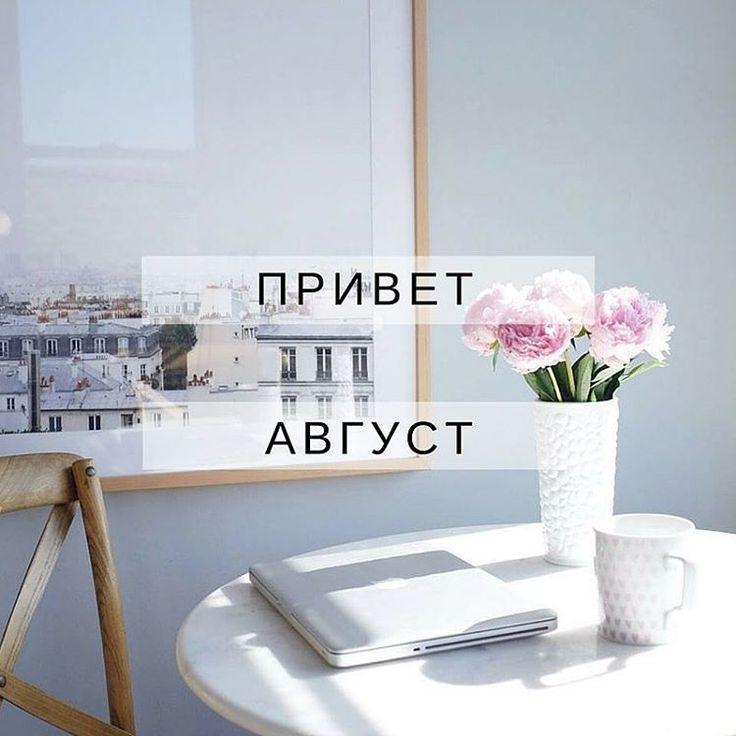 Картинки на тему привет лето