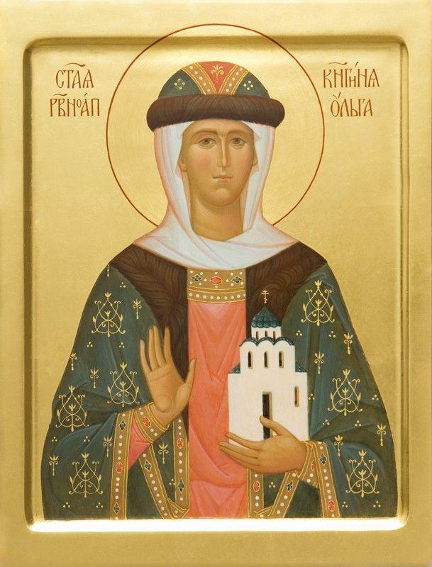 Icon of Holy Princess Olga