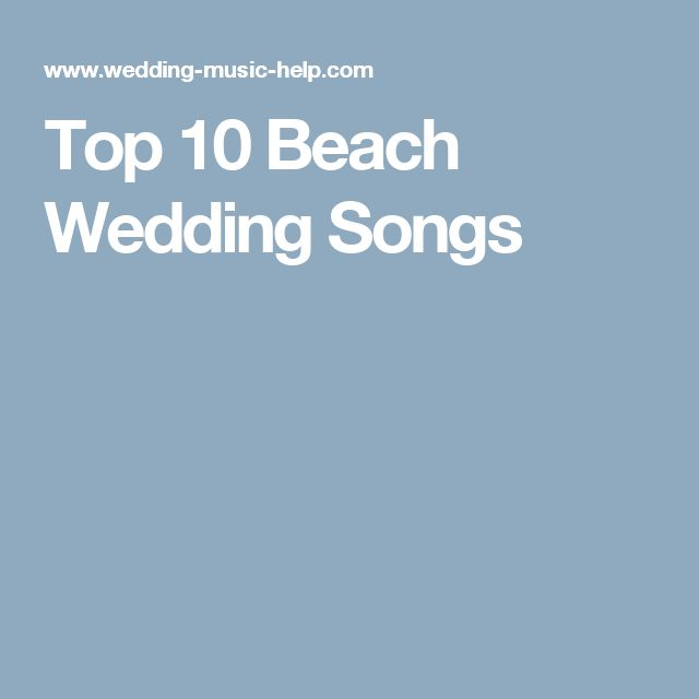 Having A Nautical Wedding Looking For The Perfect Song Your Sailing Themed